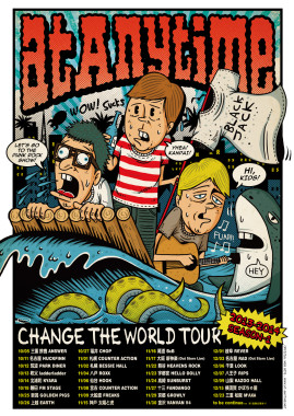 CHANGE THE WORLD TOUR